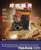 Evidence (2013) (DVD) (Hong Kong Version)