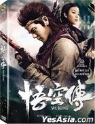 Wu Kong (2017) (DVD) (English Subtitled) (Taiwan Version)
