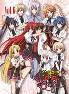 High School DxD BorN Vol.6 [DVD+CD] (Japan Version)