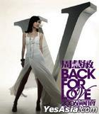 Vivian Chow Back For Love 2006 Concert Live Karaoke (3VCD)
