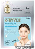 Girl's Day Mask Pack - K-Style Aqua Moisture Essence Mask