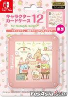 Nintendo Switch Character Card Case 12 Sumikko Gurashi (Ichigo Cafe) (Japan Version)