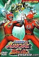 Ninpu Sentai Hurricanger vs Gaoranger (Theatrical Edition) (Japan Version)