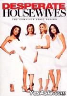 Desperate Housewives (Season 1) (Vol.1-23) (End) (Hong Kong Version)