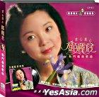 Teresa Teng Re Men Fu Jian Ge Qu