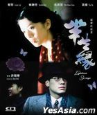 Eighteen Springs (1997) (Blu-ray) (Remastered Edition) (Hong Kong Version)