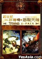 Clash Of The Titans + Wrath Of The Titans (DVD) (Set) (Taiwan Version)