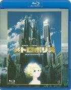 Metropolis (Blu-ray) (Japan Version)
