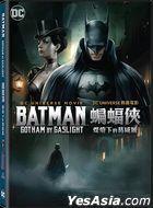 DCU: Batman: Gotham By Gaslight (DVD) (Hong Kong Version)