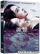 Diva (2020) (DVD) (Taiwan Version)
