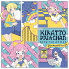 Kiratto Puri Chan Song Collection from RAINBOW SKY DX (ALBUM+DVD) (Japan Version)