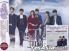 You Who Came From The Stars OST (SBS TV Drama) (Taiwan Version)