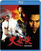 Golden Swallow (Blu-ray) (Japan Version)