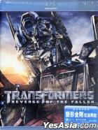 Transformers: Revenge of the Fallen (2009) (Blu-ray) (Single Disc Edition) (Hong Kong Version)