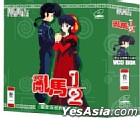 Ranma 1/2 (VCD Box 2) (Vol.25-48) (To Be Continued) (Hong Kong Version)