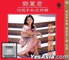 Teresa Teng 15th Anniversary (SACD)
