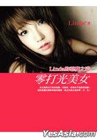 Ling Da Guang Mei Nu-Linda De E Mo Zhi Dao
