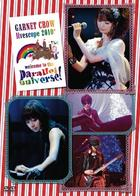 Garnet Crow livescope 2010+ - welcome to the parallel universe!- (Japan Version)
