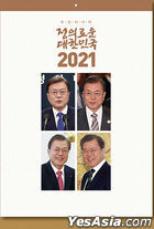 2021 President of South Korea Moon Jae In Wall Calendar