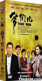 True Man (DVD) (End) (China Version)