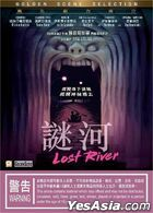 Lost River (2014) (Blu-ray) (Hong Kong Version)