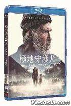 極地守護犬 (2020) (Blu-ray) (香港版)