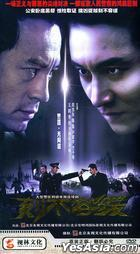 No Time To Lose (DVD) (End) (China Version)