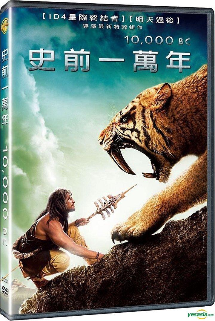Yesasia 10 000 Bc 2008 Dvd Taiwan Version Dvd Camilla Belle Steven Strait Warner Western World Movies Videos Free Shipping
