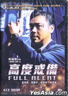 Full Alert (1997) (DVD) (2018 Reprint) (Hong Kong Version)