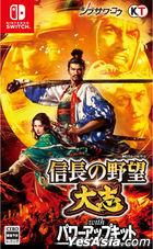 Nobunaga no Yabou Taishi with Power Up Kit (Normal Edition) (Japan Version)