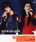 903 California Red Cecilia Cheung & Daniel Chan Live In Concert VCD Karaoke