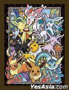 Pokemon : Eevee Evolutions (Jigsaw Puzzle 150 Pieces) (MA-40)