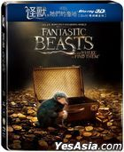 Fantastic Beasts and Where to Find Them (2016) (Blu-ray) (3D + 2D) (2-Disc Edition) (Steelbook) (Taiwan Version)