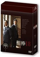 Aibo season 18 (DVD) (Box 1)  (Japan Version)