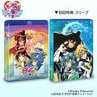 Pretty Guardian Sailor Moon S Blu-ray Collection Vol.2 (Japan Version)