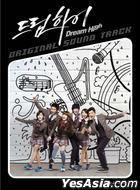 Dream High OST (KBS TV Drama)