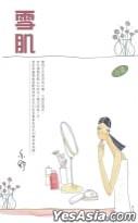 YI SHU XI LIE  234 -  XUE JI XIAO SHUO