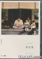 Maborosi (1995) (DVD) (Taiwan Version)