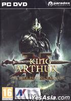 King Arthur II The Role-Playing Wargame (英文版) (DVD 版)