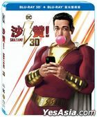 Shazam! (2019) (Blu-ray) (2D + 3D) (Taiwan Version)