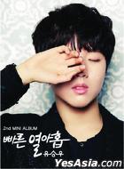 Yoo Seung Woo Mini Album  Vol. 2