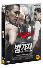 The Missing (2017) (DVD) (Korea Version)
