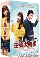 You Are The Best (DVD) (Ep. 1-50) (End) (Multi-audio) (KBS TV Drama) (Taiwan Version)