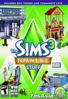 The Sims 3: Town Life Stuff (英文版) (DVD 版)