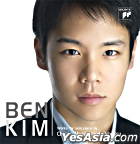 Ben Kim - Works By Chopin, Mozart & Debussy
