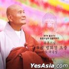 Dong Hoon Buddhist Priest (CD + USB + Book Set)