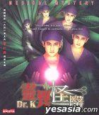 Dr. K(VCD)