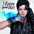 Count On Me / 有我在 (2012年台灣大碟 / Boku ga iru yo!) (ALBUM+DVD)(日本版)