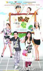 Like A Fool As Love (H-DVD) (End) (China Version)