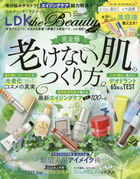 LDK the Beauty Zoukan 12122-08 2020